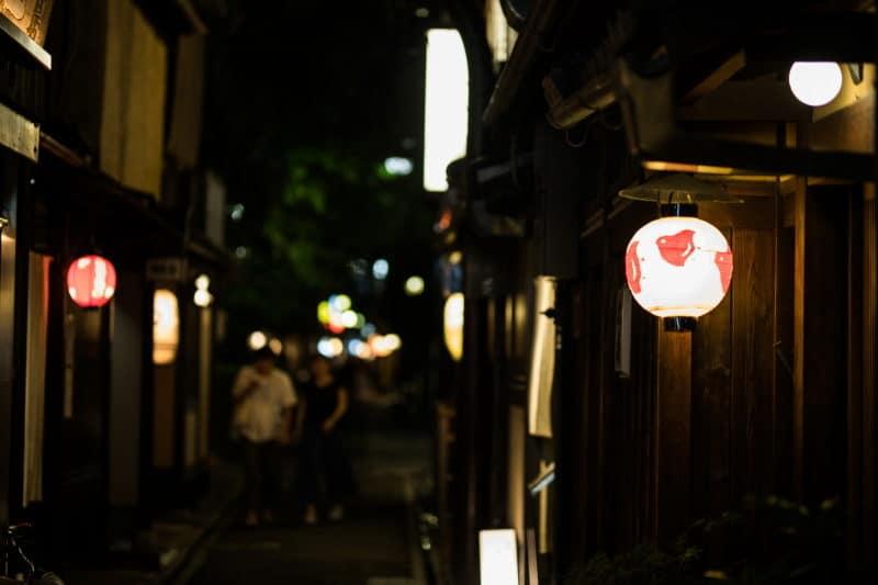 préparer son voyage au Japon pontocho kyoto